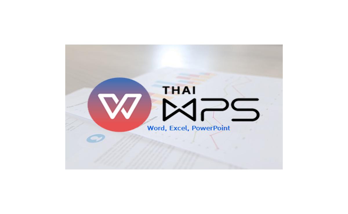 Thai-WPS