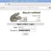 Squirrelmail login