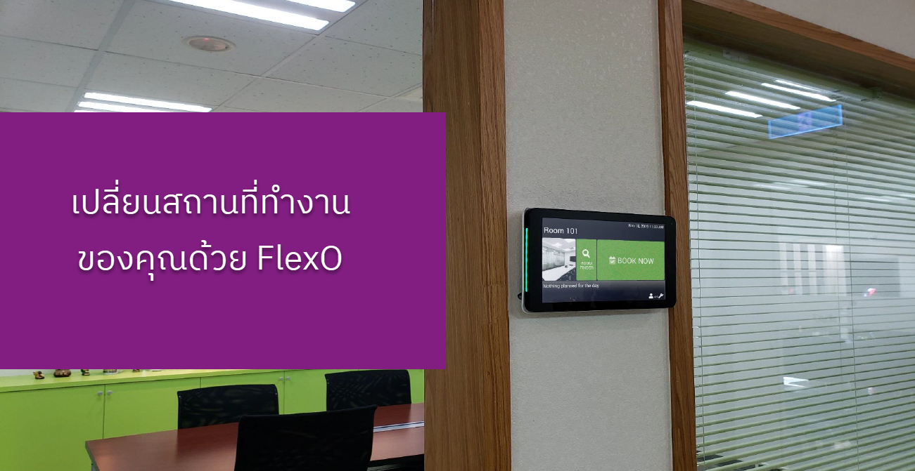 Transform your workplace with FlexO